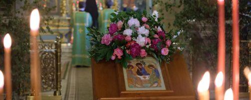 Праздник Пресвятой Троицы в Новодевичьем монастыре