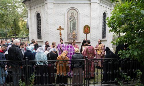 Престольный праздник храма Усекновения Главы Иоанна Предтечи