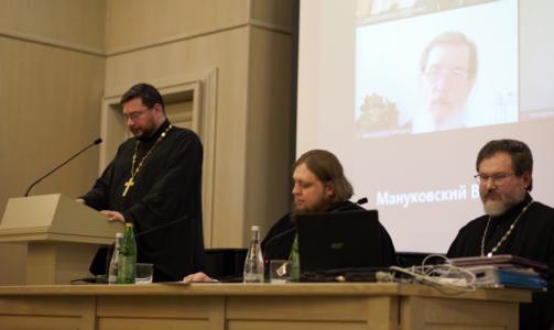 Пленарное заседание Синодальной комиссии по биоэтике